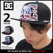 ディーシー DC キャップ メンズ ダブル アップ メッシュキャップ 日本限定(dc Double Up Mesh Cap Japan Limited 帽子 男性用 5230J707)