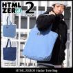 エイチティエムエル ゼロスリー HTML ZERO3 トートバッグ ハダル(html zero3 Hadar Tote Bag メンズ レディース HTML-ACS215)