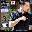 【送料無料】エイチティエムエル ゼロスリー HTML ZERO3 日本製 ポロシャツ 半袖 メンズ ワン スター(One Star S/S Polo トップス)