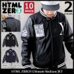 エイチティエムエル ゼロスリー HTML ZERO3 ジャケット メンズ アルティメット スタジアム(Ultimate Stadium JKT アウター HTML-JKT186)