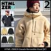 エイチティエムエル ゼロスリー HTML ZERO3 ジャケット メンズ グランデ リバーシブル フード(Grande Reversible Hood JKT HTML-JKT188)
