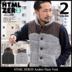 【送料無料】エイチティエムエル ゼロスリー HTML ZERO3 ジャケット メンズ アンバー フレア ベスト(Amber Flare Vest HTML-JKT192)