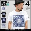 【送料無料】エイチティエムエル ゼロスリー HTML ZERO3 Tシャツ 半袖 メンズ エクストラ プレーン(Extra Plain S/S Tee トップス)