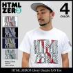 【送料無料】エイチティエムエル ゼロスリー HTML ZERO3 Tシャツ 半袖 メンズ グローリー ダズル(Glory Dazzle S/S Tee トップス)