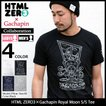 【送料無料】エイチティエムエル ゼロスリー HTML ZERO3 Tシャツ 半袖 メンズ & レディース ガチャピン ロイヤル ムーン コラボ(Gachapin)