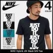 ナイキ NIKE Tシャツ 半袖 メンズ ハイブリッド JDI スタック(nike Hybrid JDI Stack S/S Tee カットソー トップス 男性用 856482)