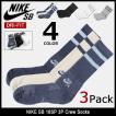 ナイキ NIKE ソックス メンズ SB 17F 3P クルー SB(nike SB 17F 3P Crew Socks SB DRI-FIT ハイソックス 3足セット 靴下 男性用 SX5760)
