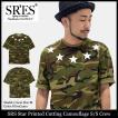 エスアールエス SRES カットソー 半袖 メンズ スター プリンテッド カッティング カモフラージュ(Star Printed Cutting Camouflage Crew)