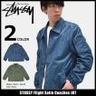 ステューシー STUSSY ジャケット メンズ Flight Satin Coaches(stussy JKT ナイロンジャケット アウター ブルゾン 男性用 115331)