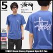 ステューシー STUSSY Tシャツ メンズ Basic Stussy Pigment Dyed 1904031
