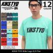キックス ティー・ワイ・オー KIKS TYO Tシャツ 半袖 メンズ キックス ロゴ(Kiks Tyo Kiks Logo S/S Tee KT1701T-01 KT1609T-01)