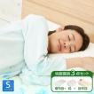 <六角脳枕 雲のやすらぎ セミダブル 陽だまりの休息セット>肩こり 首こり 低反発 まくら 送料無料 日本製