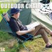 アウトドア チェア 椅子 メッシュ ロッキングチェア 折りたたみ ソロキャンプ SunRuck サンルック SR-LOC010-BL