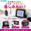 防水 スピーカー iPhone スマホ タブレット お風呂 アウトドア ツインバード AV-J123 レッド