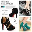 送料無料 レディース サンダル オープントゥ ハイヒール 女性 靴 黒 スエード ヒール 10cm サイズ22.5cm B-3ブラック evp5