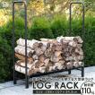 送料無料 薪ラック まき 収納 薪棚 薪の保管 乾燥 ログラック 暖炉 小型 コンパクト 省スペース 鉄製 木材 SR-5631F