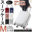スーツケース キャリーバッグ Mサイズ  軽い 軽量 おしゃれ  容量 63L 3〜5泊 Sunruck TSAロック付 4輪 ファスナータイプ SR-BLT028