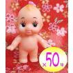 国産リボンキューピー人形 身長5cm × 50体セット  国産キューピー