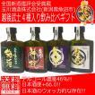 日本酒の日 日本酒 飲み比べ 越後武士 4本セット 180ml ポケット瓶