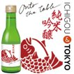 日本酒 純米吟醸 鳴門鯛 Onto the table オントゥ・ザ・テーブル 180ml