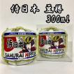 日本酒 キンシ正宗 ミニ樽 豆樽 菰樽 300ml