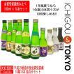 日本酒の日 日本酒 飲み比べ 平成29年度 全国新酒鑑評会 金賞受賞蔵 10本セット