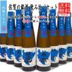 日本酒の日 日本酒 佐賀の酒 飲み比べ 8本セット 180ml
