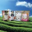 選べる フレーバーティー 紅茶 烏龍茶 煎茶 緑茶 3個 セット ティーバッグ いちご レモン 白桃 桜 送料無料