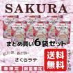 さくら ラテ 104g×6袋セット 桜 インスタント まとめ買い 送料無料 日本緑茶センター ティーブティック