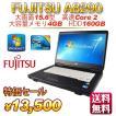 リフレッシュPC 最新Windows10 新品SSD Fujitsu Lifebook A561  大画面15.6型ワイド 第2世代 i5 2.5GHz メモリ4GB office