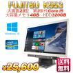SSD搭載 NEC VK25