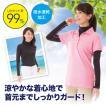 吸水速乾 紫外線対策 ラッシュガード UVガードストレッチロングTシャツ