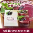 スムージー 酵素 ダイエット アサイーレッドスムージーダイエット エイジングMIX 芳醇カシス味