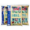 [送料無料]野菜用培養土 「有機野菜の土(14L)」3袋セット