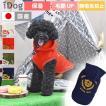 クーポン150円OFF 犬の服 iDog Botania エンブレムプリントパーカー 保湿ツヤUP アイドッグ メール便OK