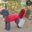 犬 服 iDog AIR PUFF Light エンボスロゴタンク アイドッグ メール便OK チワワ トイプードル 春 犬服