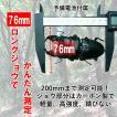 オオクワガタ カブトムシ 幼虫 昆虫 サイズ測定 ロングジョウ デジタルノギス カーボン 飼育用具