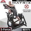 自走式 ランニングマシン 業務用 S-Force Performance Trainer S-フォース ジョンソン ジョンソンヘルステック 業務用MATRIX クロストレーナー ルームランナー