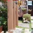 枕木180cm ナチュラル3本セット アイウッド人工木製