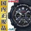 カシオ G-SHOCK ソーラー 電波時計 AWG-M100SBC-1AJF CASIO Gショック デジタル×アナログコンビ メタルコアバンド