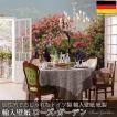 壁紙ドイツ製輸入壁紙 紙製/Rose Garden ローズ・ガーデン バラの庭園風景写真 8-936 だまし絵