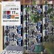 輸入壁紙 おしゃれ マリメッコ marimekko 壁紙 クロス 北欧 北欧デザイン フリース壁紙 花柄 ボタニカル