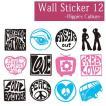 ウォールステッカー ミニミニシリーズ ヒッピーカルチャー wd-053 Hippies Culture