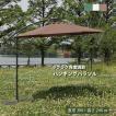 ガーデンパラソル 300cm 「ハンギングパラソル」FBC パラソル ガーデン ビーチパラソル