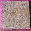敷石ガーデニング庭錆御影石敷石バーナー石材板石(4枚セット送料無料)方形平板gtsb05