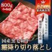肉 ギフト 送料無料 牛肉 和牛 国産 A5 黒毛和牛 A5 ...
