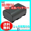 ビクター(Victor) BN-VG114 互換バッテリー (VG107 / VG114 /VG121 VG138 )