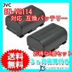 2個セット ビクター(Victor) BN-VG114 互換バッテリー (VG107 / VG114 /VG121 VG138 )
