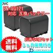 2個セット ビクター(Victor) BN-VG119 / BN-VG121 互換バッテリー (VG107 / VG114 /VG121 VG138 )