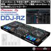 Pioneer DJ DDJ-RZ (今なら専用保護カバープレゼント!)